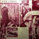 Christopher Lee Geoffrey Keen TASTE THE BLOOD OF DRACULA clipping Movie Review 2pages1971 :71s2