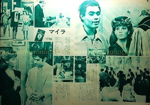 Raquel Welch MYRA BRECKINRIDGE clipping Movie Review 2pages1971 :71s2