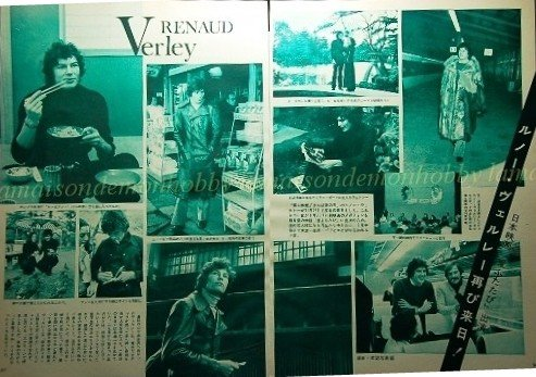 Renaud Verley in Japan clipping pinup 2pages 1971 : 71s2