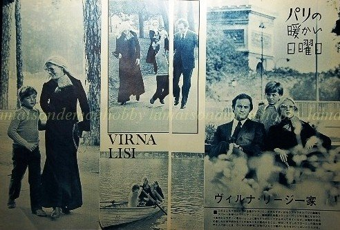 Virna Lisi / Horst Buchholz  clipping pinup 4pages 1971 : 71s2