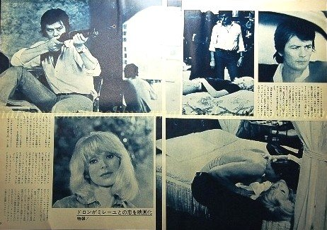 Alain Delon Mireille Darc clipping pinup 3pages 1971 : 71s2