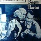 Brigitte Bardot BOULEVARD DU RHUM clipping pinup 1971 : 71s2