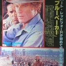 Robert Redford clipping pinup 1980 : 80s5