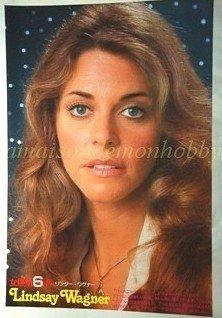 Lindsay Wagner / Robert De Niro  clipping pinup 1980 : 80s5