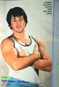 Sylvester Stallone / Jacqueline Bisset  clipping pinup 1980 : 80s5