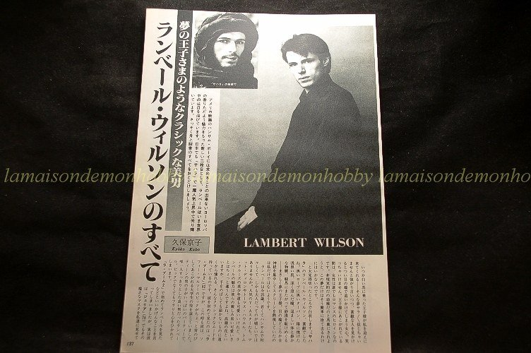 Lambert Wilson  clipping pinup 3pages 1984 : 84s7