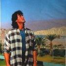 Sylvester Stallone / Matt Dillon  clipping pinup 1987 : 87s8