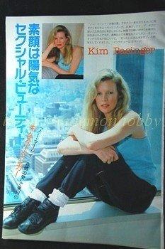 Kim Basinger / Paul Newman  clipping pinup 1987 : 87s8