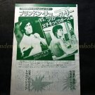 Bruce Lee, Brandon Lee 3pages : 87s8