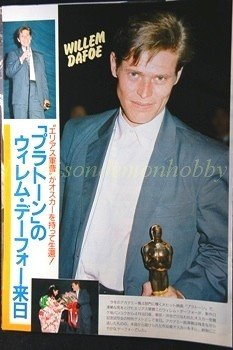 Willem Dafoe in Japan / Robert Redford in Japan  clipping pinup 1987 : 87s7