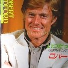 Robert Redford / Jackie Chan  clipping pinup 1987 : 87s7