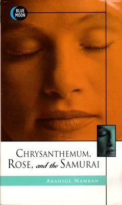 Chrysanthemum, Rose, and the Samurai by Akahige Namban Erotic Novel Book Fiction Fantasy Blue Moon