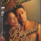 Beyond Desire by Gwynne Forster Fiction Fantasy Romance Book Novel 0786006072