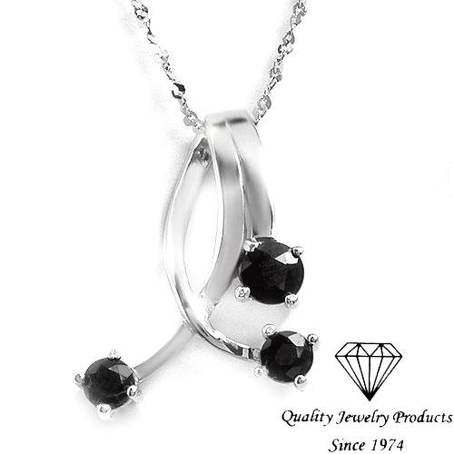 1.31ctw Guniune Sapphire and Sterling Silver Pendant