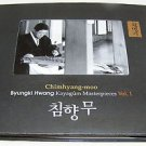 Byungki Hwang - Chimhyang-moo Kayagum Msterpieces Vol. 1 HWANG BYUNG KI Book