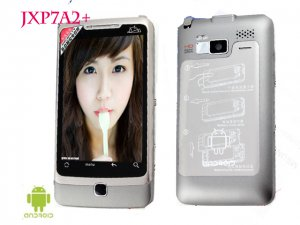 JXP7A2+ Quad Band Dual SIM Android 2.3 WIFI gps 4.1 inch screen smart phone