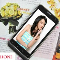 JXPB3A Quad Band Dual SIM Android 2.3 WIFI gps 4.1 inch screen unlocked smart phone