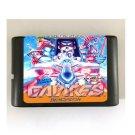 Gaiares 16-Bit Sega Genesis Mega Drive Game Reproduction (Tested & Working)