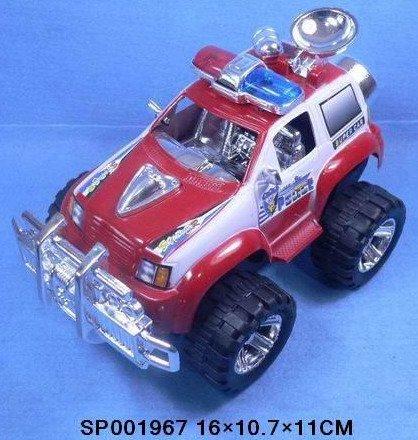 SP001967