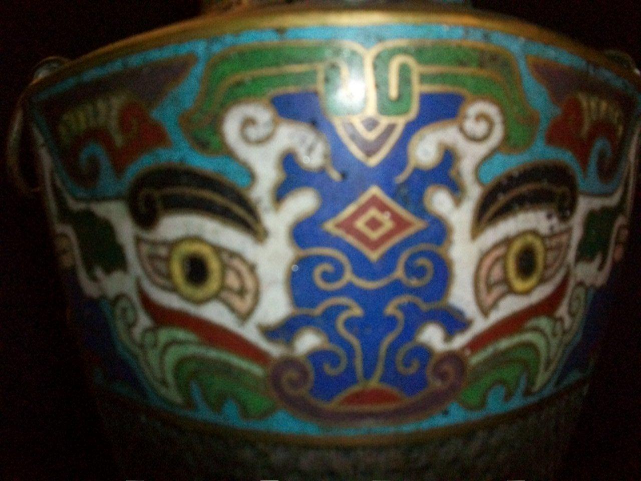 Vintage Cloisonne Vase