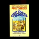 THE GREAT RAILWAY BAZAAR: BY TRAIN THROUGH ASIA by Paul Theroux /FUN & ADVENTURE