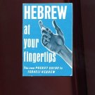 HEBREW AT YOUR FINGERTIPS: THE NEW POCKET GUIDE TO ISRAELI HEBREW by Maximon/1st