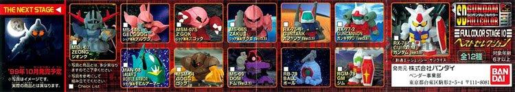 "Gashapon SD Gundam Part 10 Zaku Gelgoog Dom Z""Gok Guncannon Zeong GM Guntank"
