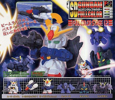 Gashapon Bandai SD Gundam Part 12 Z Zeta Gaplant MK-2 Set of 6 pcs