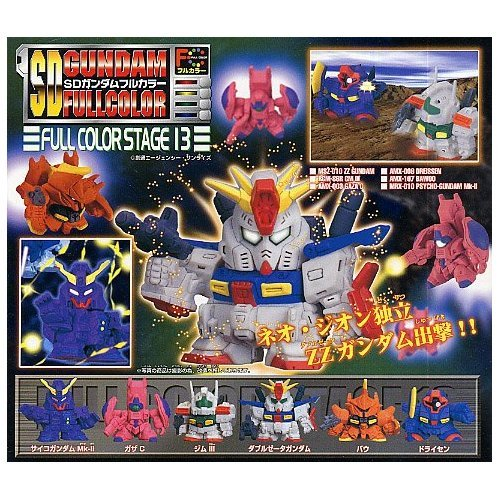 Gashapon SD Gundam Part 13 ZZ GM Gaza C Psycho MK-II Set of 6 pcs