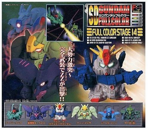 Gashapon Bandai SD Gundam Part 14 ZZ Jamru-Fin Qubeley Set of 6 pcs