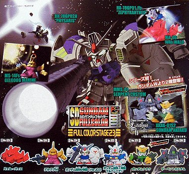Gashapon SD Gundam 0083 Part 23 GP-01 GP-02 Serpent Custom W Wing Nataku Gelgoog
