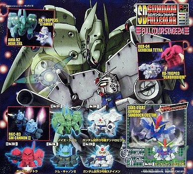 Gashapon SD Gundam 0083 Part 24 GP-01 GP-03 GM Cannon Gerbera Tetra Sandrock