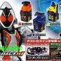 Gashapon Masked Rider Fourze Switch Astro Vol 1 Rocket Launcher Drill Rada SET