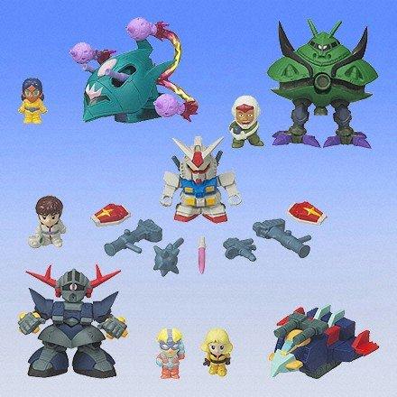 Gashapon SD Gundam DX Part 1 Big Zam Perfect Zeong Larar Mobile Armor G-Fighter