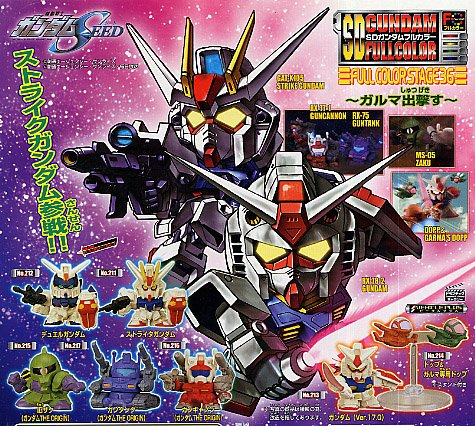 Gashapon SD Gundam Part 36 Seed Duel Strike Guncannon Guntank Zaku SET