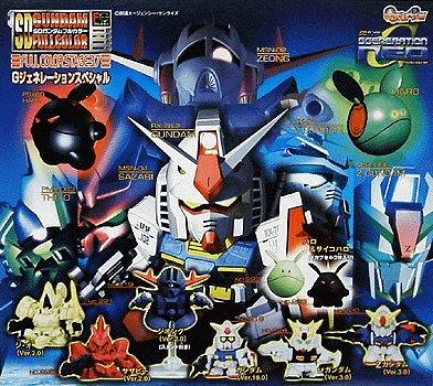 Gashapon SD Gundam Part 37 Z The-O Zeong Nu Sazabi Halo SET