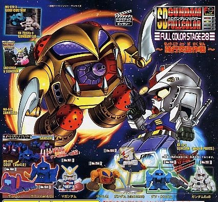 Gashapon SD Gundam Part 28 Gouf Custom EZ-8 ZAKRELLO MA