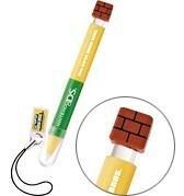 Nintendo DS Lite (Brick) - Stylus