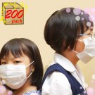 Disposable Face Masks for Children - Bacteria Filtration (200 pack)