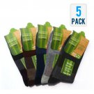 Natural Bamboo Men's Socks for Improved Blood Circulation - 5 Pack