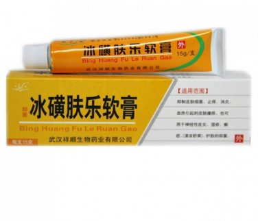 Skin Ointment Sulfer Cream for Feet (Treats Warts, Corns and More) - Two Pieces