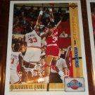 91-92 Upper Deck Olajuwon vs Ewing- Classic Confrontation card