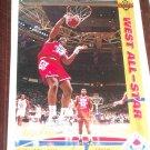 Karl Malone 91-92 Upper Deck West All-Star basketball card