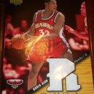 Boris Diaw 04-05 Upper Deck basketball card- Rookie Review Memorabilia Card