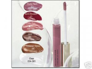 Avon Beyond Color Plumping Lip Gloss NIP Code Pink Discontinued HTF