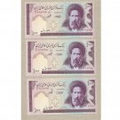 IRAN THREE UNUSED 100 ONE HUNDRED RIALS BANKNOTES 1985