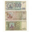 RUSSIAN 800 ROUBLES 100 200 AND 500 ROUBLE HEAVY CIRCULATED BANKNOTES 1993