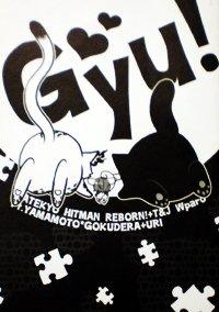 Gyu! by Uraste