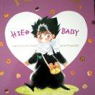 Puti Puti Hiei Baby by Fuji Shinichi