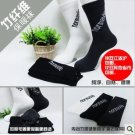 rayon from bamboo High Boot Terry Socks (6 pairs)